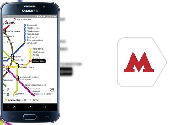 Приложения в Google Play — Яндекс-Метро