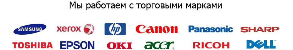 Срочная компьютерная помощь - Москва