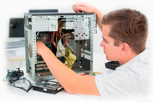 Модернизация и компьютерный ремонт в день обращения.